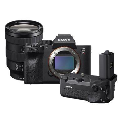 Sony a7R IV Wedding Essentials Kit