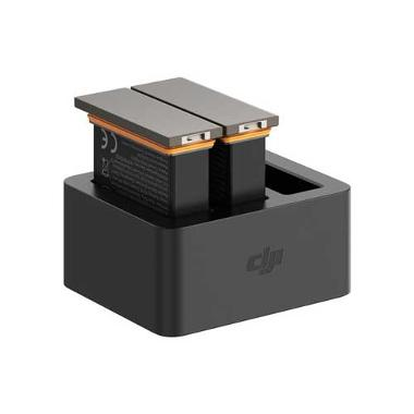 DJI Osmo Action Camera Battery Kit