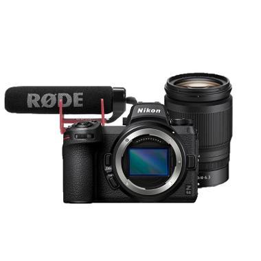 Nikon Z6 II Video/Photo Wedding Kit