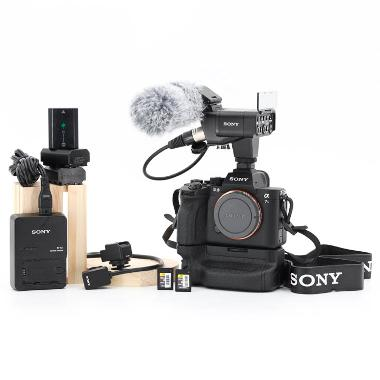 Sony a7S III Video Essentials Package