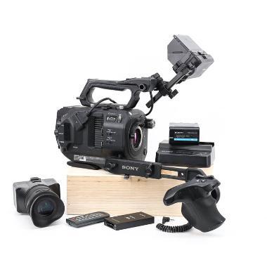 Sony PXW-FS7 II XDCAM Super 35 Camera System Kit
