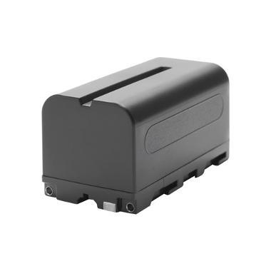 Extra Atomos 5200mAh Battery
